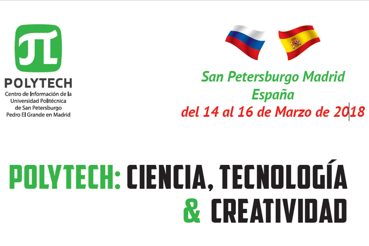 Scientific event 'Polytech: Science, Technology and Creativity'