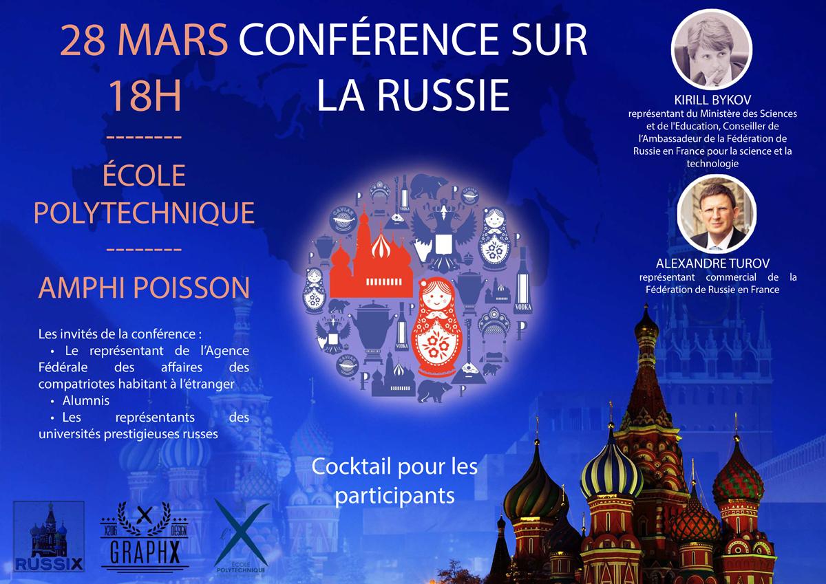 Перспективы сотрудничества России и Франции обсудили на конференции в Эколь Политекник