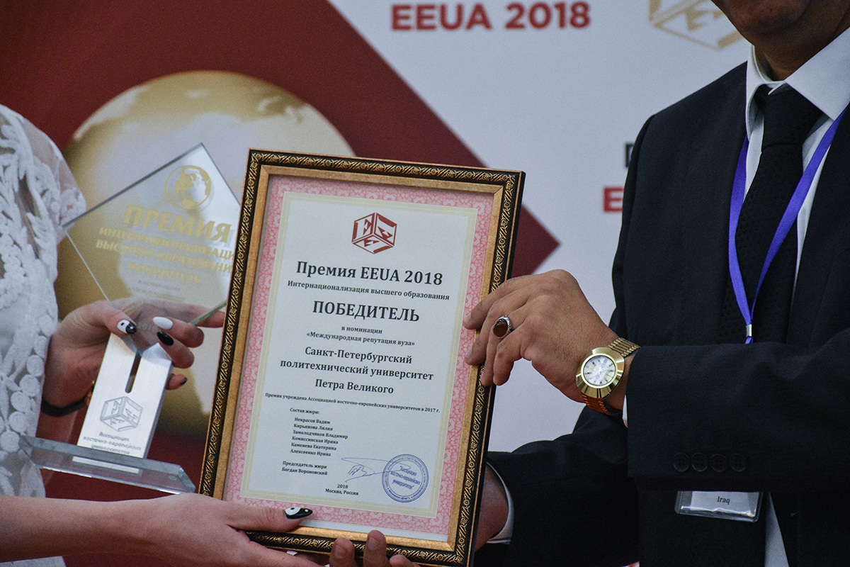 Политех победил в четырех номинациях премии «Интернационализация высшего образования»